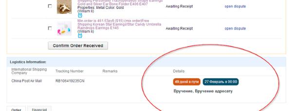 Aliexpress Tracking- , Mozilla Addon download