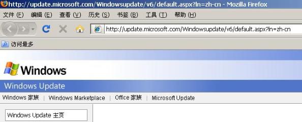 Windows Update in Firefox