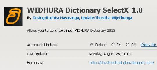 WIDHURA Dictionary Selected Text