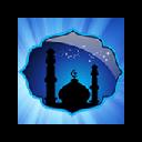 Prayer Times Chrome extension download