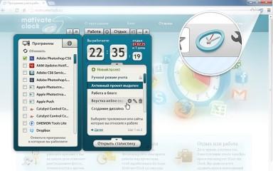 Motivate Clock | Time Tracker chrome extension